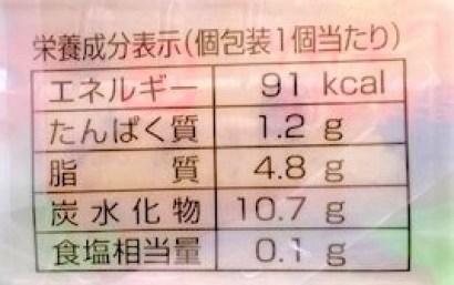 香月堂 パウンドケーキ フルーツ フルーツたっぷり パック お菓子 2021 japanese-snacks-kagetsudo-pound-cake-fruits-2021