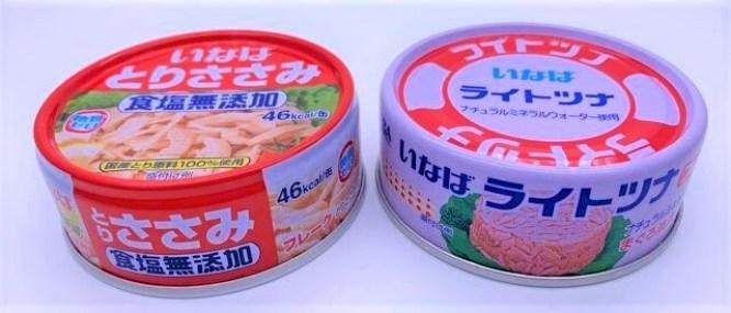 いなば食品 とりささみ フレーク 食塩無添加 缶詰 防災備蓄 食料品 2021 japanese-canned-food-inaba-water-boiled-chicken-2021