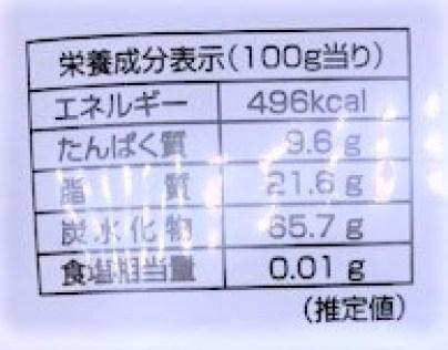 野村煎豆加工店 コーヒー ピーナツ 豆菓子 袋 2021 お菓子 japanese-snacks-nomura-coffee-peanuts-coating-sugar-for-bean-2021