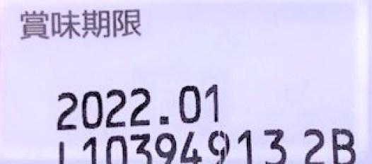ネスレ日本 キットカットミニ 桜味 袋 お菓子 2021 japanese-snacks-nestle-japan-kitkat-mini-sakura-cherry-blossom-flavor-chocolate-2021
