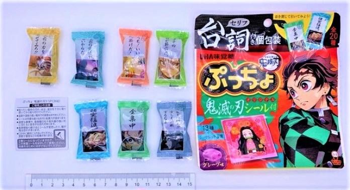 UHA味覚糖 ぷっちょ袋 グレープ味 鬼滅の刃 オリジナルシール付き お菓子 2021 japanese-snacks-uha-mikakuto-puchao-bags-grape-flavor-gummy-in-soft-candy-kimetsu-no-yaiba-demon-slayer-2021