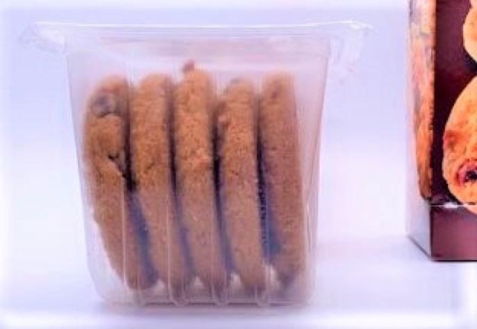 イトウ製菓 ミスターイトウ チョコチップクッキー 茶色の箱 懐かしいお菓子 2021 japanese-nostalgia-snacks-mr-ito-choco-chip-cookies-2021