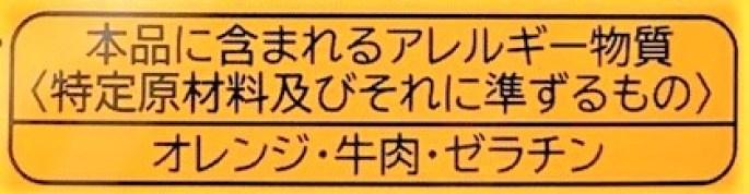 UHA味覚糖 コロロ 雷ゴロゴロ エナジードリンク 鬼滅の刃 コラボ 第3弾 お菓子 2021 japanese-snacks-uha-mikakuto-cororo-bags-goro-goro-energy-drink-flavor-gummi-candy-kimetsu-no-yaiba-demon-slayer-2021