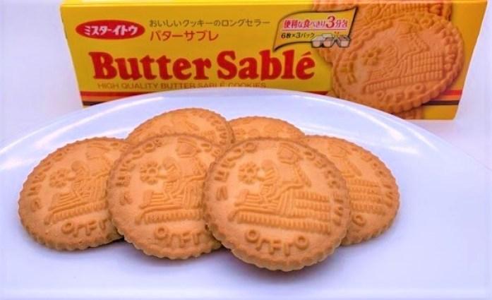 イトウ製菓 ミスターイトウ バターサブレ 黄色の紙箱 懐かしいお菓子 2021 japanese-nostalgia-snacks-mr-ito-butter-sable-cookies-2021