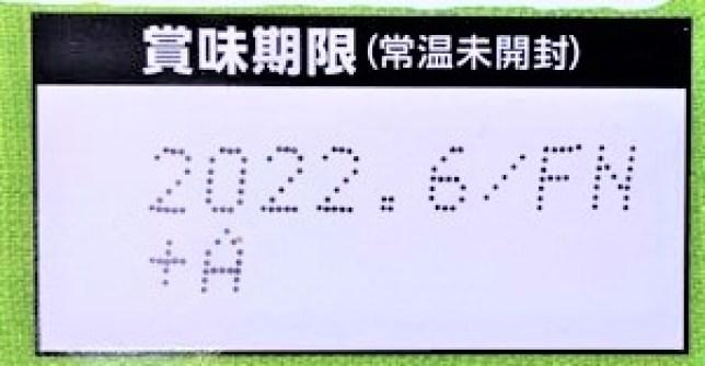味の素 クックドゥ きょうの大皿 ガリバタ鶏 チキン ガーリックバター醤油炒め 2021 japanese-sauce-mix-ajinomoto-cookdo-ozara-61-garibata-chicken-homemade-19-2021