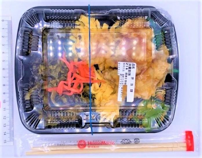 ほっともっと 高菜弁当 ライス普通盛 九州の味 とり天入 テイクアウト 2021 japanese-fast-food-hottomotto-takana-bento-fried-leaf-mustard-and-chicken-tempura-2021-to-go