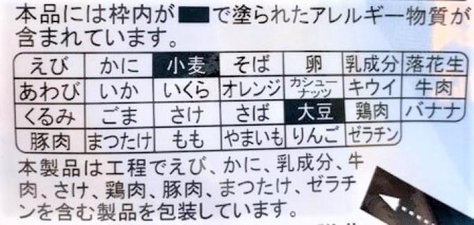 尾西食品 携帯おにぎり 五目おこわ アルファ米 小袋 防災備蓄 食料品 2021 japanese-emergency-rations-onisifoods-onigiri-gomoku-okowa-rice-ball-2021