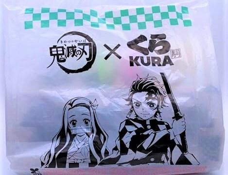 くら寿司 お持ち帰りお子様セット 鬼滅の刃コラボ 第2弾 うちわ ビッくらポン 2021 japanese-kura-sushi-kids-meal-with-small-toy-kimetsu-no-yaiba-demon-slayer-3-2-to-go-2021