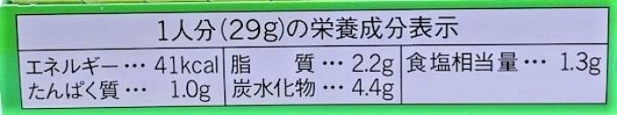 味の素 クックドゥ 豚肉ともやしの四川香味炒め 花椒の辛味 2021 japanese-sauce-mix-ajinomoto-cookdo-16-wok-fried-pork-and-bean-sprouts-with-szechuan-spices-2021