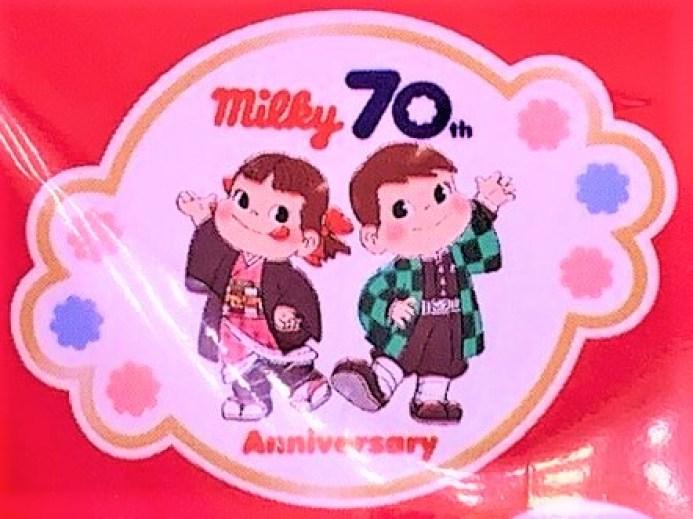 不二家 ミルキー チョコレート 鬼滅の刃 コラボ 赤色の袋 お菓子 2021 japanese-snacks-fujiya-milky-chocolate-kimetsu-no-yaiba-demon-slayer-collaboration-2021