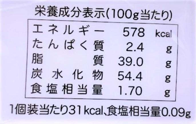 三幸製菓 三幸の揚せん 薫るしお味 スティック型 パック袋 お菓子 2021 japanese-snacks-sanko-seika-sankono-age-sen-kaoru-shio-salted-rice-crackers-2021