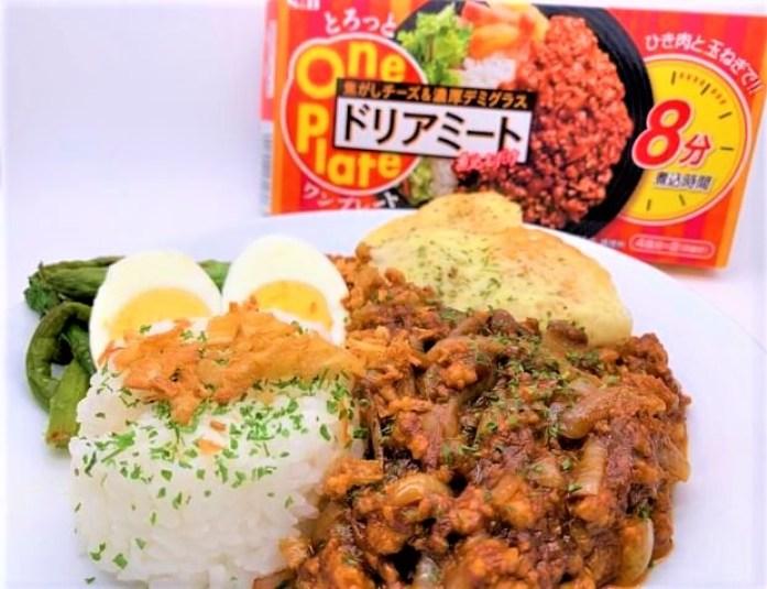 エスビー食品 とろっとワンプレート ドリアミート 紙箱 市販ルウ 2021 japanese-sauce-mix-sbfoods-one-plate-doria-meat-rice-gratin-homemade-29-2021