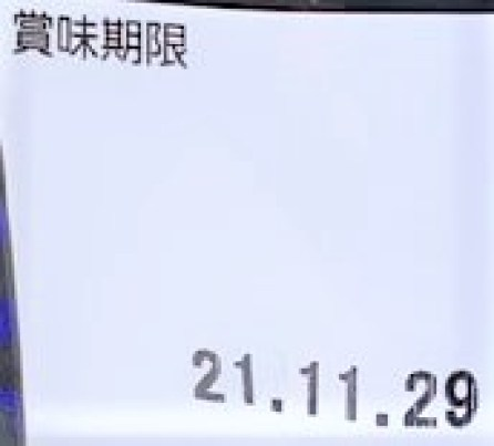 旭製菓 コーヒーかりんとう スイーツ&セイボリー 小袋 お菓子 2021 japanese-snacks-asahi-seika-coffee-karinto-fried-dough-cookies-2021