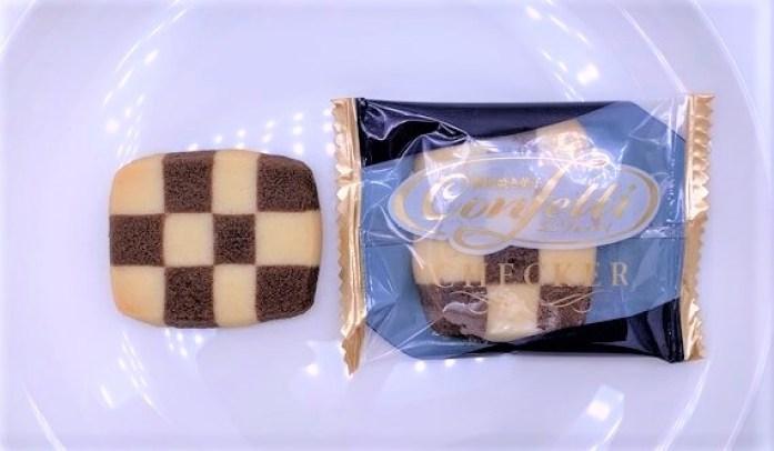 イトウ製菓 コンフェッティ チェッカー 市松模様 クッキー 箱 市販 お菓子 2021 japanese-snacks-mr-ito-seika-confetti-checker-cookie-cocoa-and-butter-2021