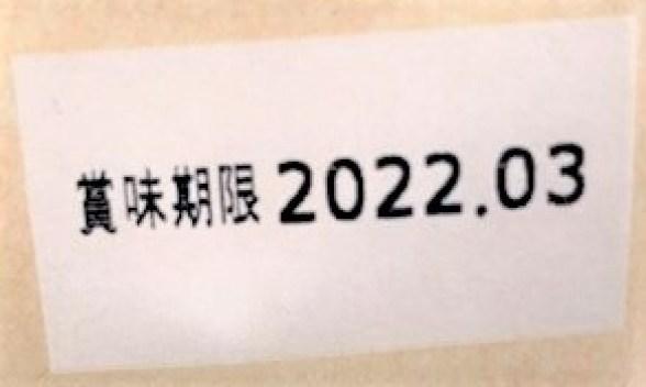 カルビー じゃがいもチップス 花藻塩味 クラフト カルビー 袋 お菓子 2021 japanese-snacks-craft-calbee-jagaimo-chips-hanamoshio-taste-2021