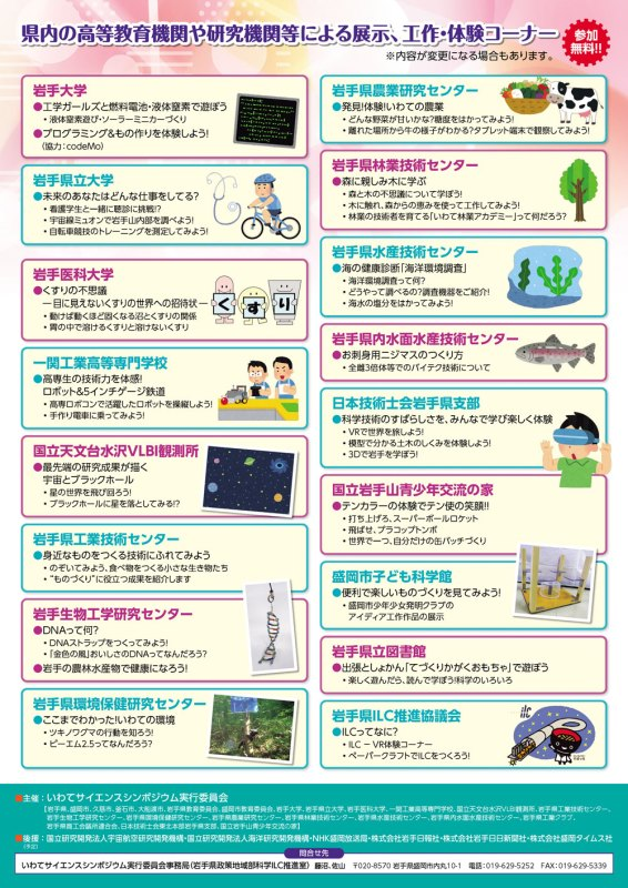 science201807-02