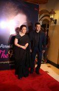 Asha Parekh & Salman Khan