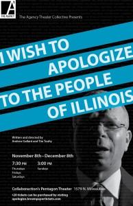 IWishToApologize