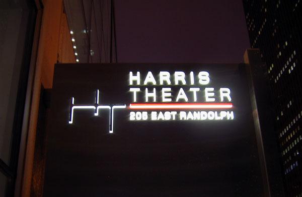 harris_theater
