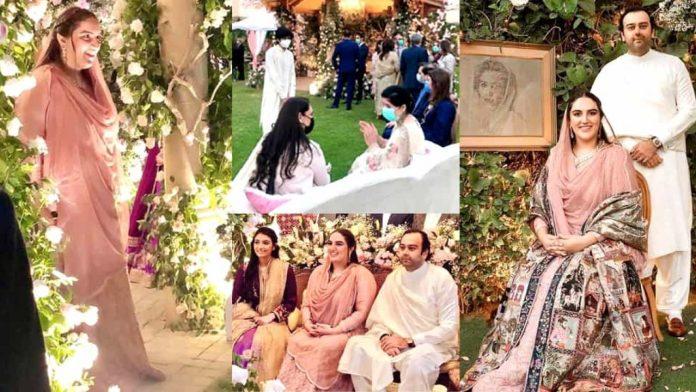 Bakhtawar Bhutto Zardari And Mahmood Chaudhry Engagement Pictures - Showbiz  Pakistan