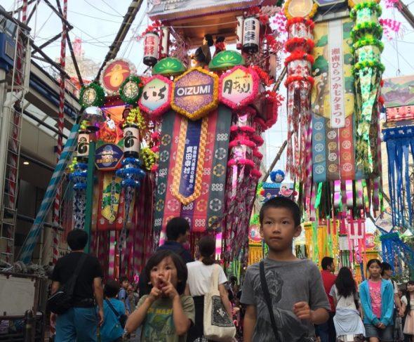 平塚七夕祭 シャワークライミング 丹沢 神奈川