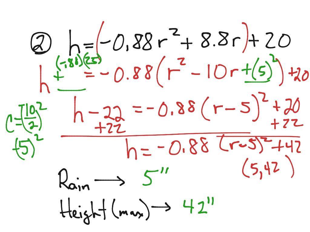 Lesson 5 5