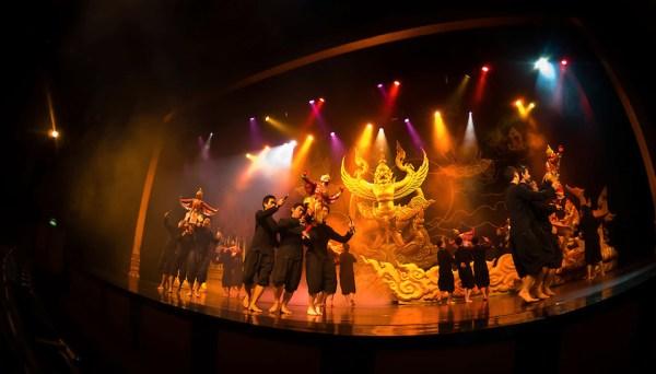 Askra Theatre
