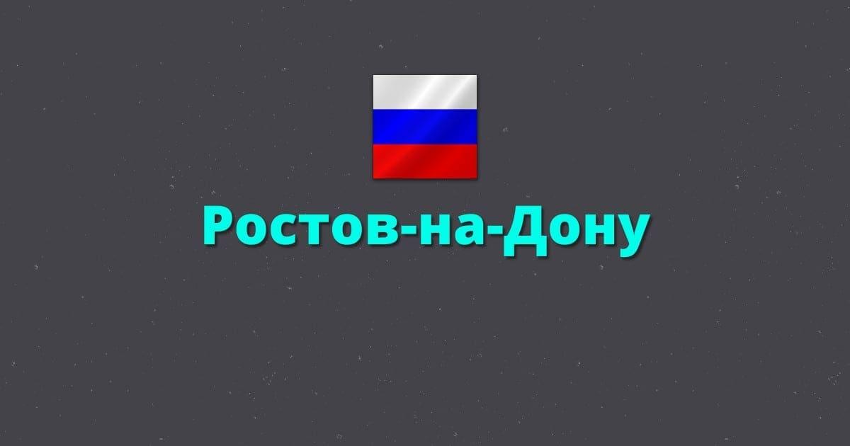 Работа для девушек в Ростове-на-Дону