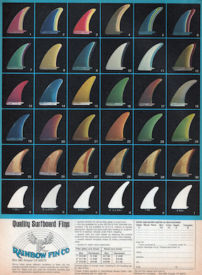 Rainbow Fin Ad from 1974: Sagas of Shred