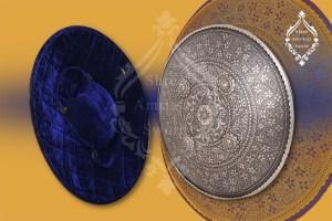 Silver Shield/ Dhaal