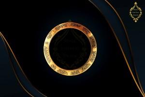 Gold-Kara | Kada