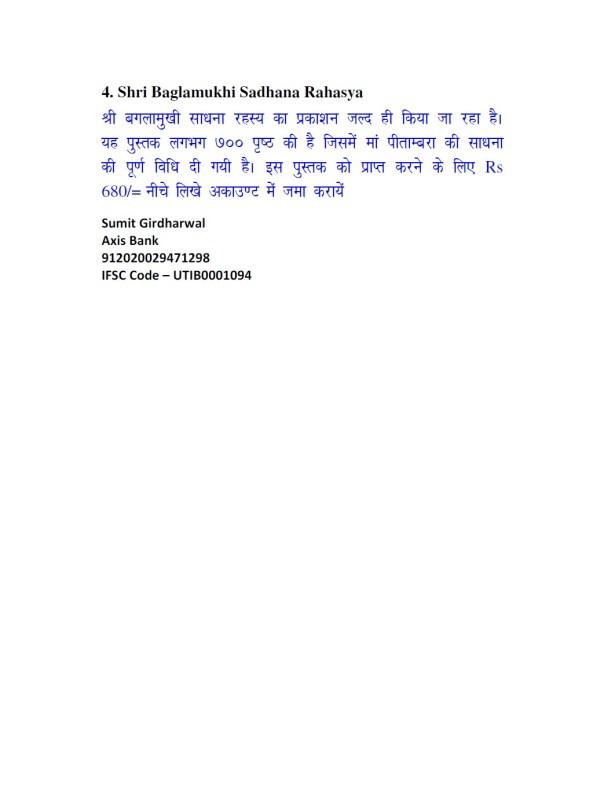 Pushp Kinnari Sadhana Evam Mantra Siddhi in Hindi Pdf Image Part 11