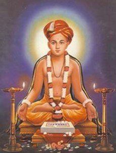 Jnanadev (Jnaneshwar) – The Great Saint of Maharashtra