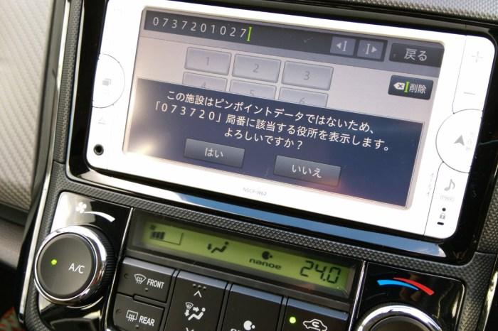 日本租車比價網Tabirai日文與中文網,兩者都很好只是差在…