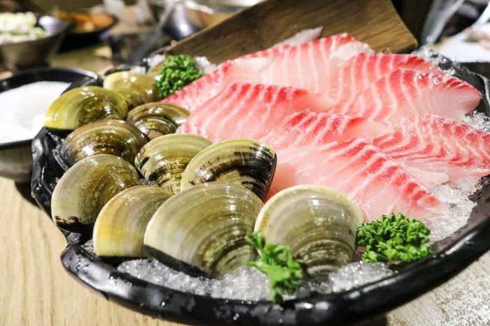 內湖火鍋 團緣涮涮屋精緻鍋物海鮮肉片高CP一人吃也自在
