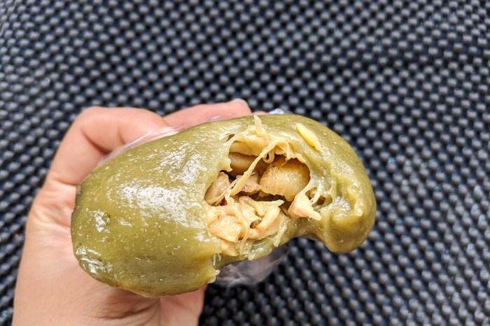 內湖737美食 阿市粿店的古早味手工草仔粿