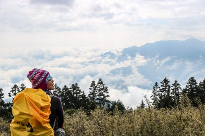 武陵四秀喀拉業山來回美翻 說鳥山其實一點也不鳥