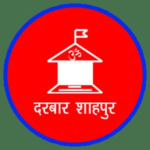 Shri Om Darbar Shahpur