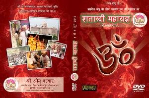 Shatabdi Mahayagya: Bapu Shri Om Narayan Dutt Ji Maharaj