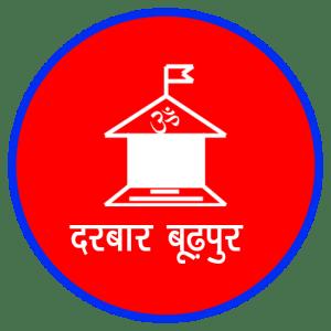 Shri Om Darbar, Budhpur (Delhi)