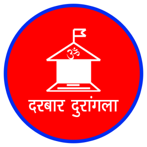 Shri Om Darbar Durangla
