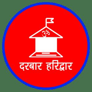 Shri Om Darbar Haridwar