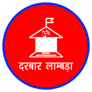 Shri Om Darbar Lambara