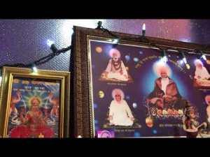 Merey Pyaarey guru Harnam