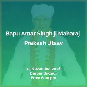 Bapu Amar Singh ji Maharaj Prakash Utsav (15 November 2018)