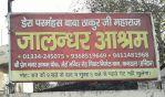 Darbar Haridwar -3