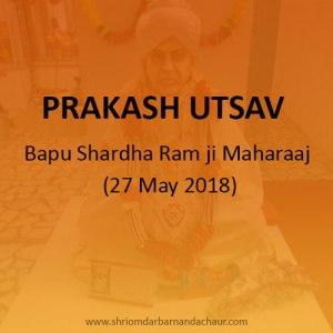 Prakash Utsav Bapu Shardha Ram ji Maharaaj