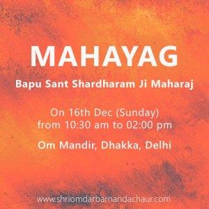 Mahayag of Bapu Sant Shardharam ji Maharaj