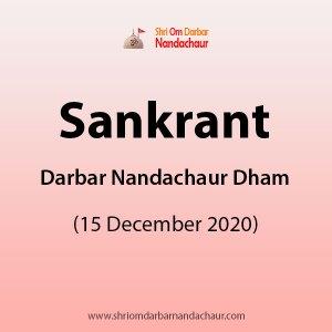 Sankrant at Darbar Nandachaur Dham (15 December 2020)