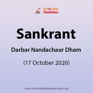 Sankrant at Darbar Nandachaur Dham (17 October 2020)